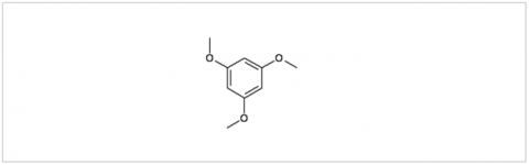 Trimethoxybenzene active pharmaceutical ingredient